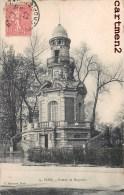 PARIS POMPE DE BAGATELLE 75016 - Arrondissement: 16