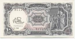 EGYPT P. 183c 10 Ps 1974 UNC - Egypte