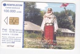 Romania   , Phonecards   , 2008 , National costumes , Museum of Bucuresti ,  used