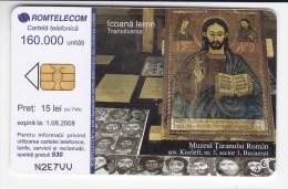 Romania   , Phonecards   , 2006  , Museum of Bucuresti ,  used