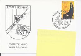 Briefkaart Met Zegel 2107   (201209) - Gelegenheidsafstempelingen