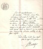 TESTAMENT MILITAIRE GRANDE GUERRE 1914 1918 ARTILLEUR 12e REGIMENT ARTILLERIE