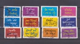 """FRANCE / 2011 / Y&T N° AA 609/620 : """"Ben"""" (série Complète 12 TP) - Tous Cachets Ronds - KlebeBriefmarken"""