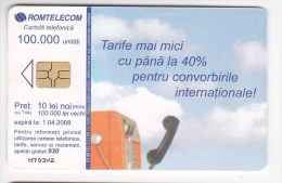 Romania ,  Phonecard  , 2007 , Romtelecom , Used - Romania