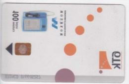 Bulgaria    , Phonecard   , Mobikom ,  Used - Bulgarie
