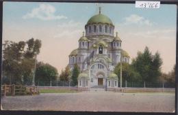 Orenbourg : Cathédrale Kazansky ; Deux Trous D'épingle En Haut Au Milieu (scan) (13´266) - Russie