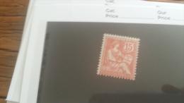 LOT 243741 TIMBRE DE  FRANCE NEUF* N�125 VALEUR 12 EUROS