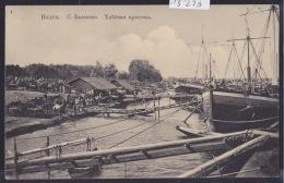 Volga - Balakovo - Quai D'Halong (trous D´épingle... Scan)  (13´279) - Russie