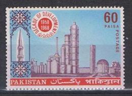 Pakistan Y/T 260 (**) - Pakistan