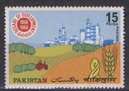 Pakistan Y/T 258 (**) - Pakistan