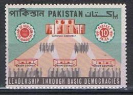 Pakistan Y/T 257 (**) - Pakistan