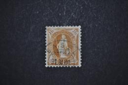 1882, No.72A Oblitéré - 1882-1906 Wappen, Stehende Helvetia & UPU