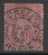 Sage N° 81 Avec Oblitèration Cachet à Date, Voir Etat - 1876-1878 Sage (Type I)