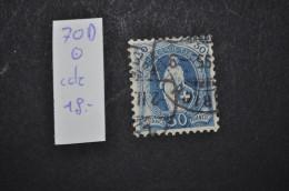 1894, No.70D Oblitéré - 1882-1906 Wappen, Stehende Helvetia & UPU