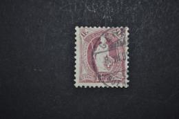 1894, No.71D Oblitéré - 1882-1906 Wappen, Stehende Helvetia & UPU