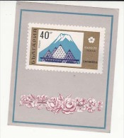 Bhutan Unused Stamps, Japan Expo 1970,     (Stock Book 3-24G) - Bhutan