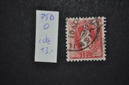1899/1903, No.75D Oblitéré - 1882-1906 Wappen, Stehende Helvetia & UPU