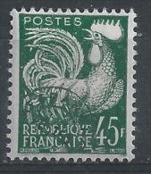 CC-/-631-.  N° 117.  * *   ,  Cote 27.50 €, SCAN DU VERSO SUR DEMANDE, Voir Scan Pour Detail, Je Liquide - 1953-1960