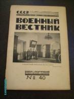 1923 -no.40  RUSSIA MILITARY JOURNAL VOENNYI VESTNIK , AVANT GARDE ILLUSTRATIONS , PHOTOS , 0 - Other
