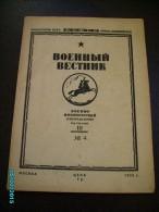 1923 -no.4  RUSSIA MILITARY JOURNAL VOENNYI VESTNIK , AVANT GARDE ILLUSTRATIONS , PHOTOS , 0 - Other