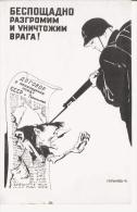 HITLER ET L'ARMEE RUSSE (SATYRE POLITIQUE DE DIMITRI MOOR) LES SINISTRES CORBEAUX PREPARENT UNE TRAITE INCURSION EN URSS - Weltkrieg 1939-45