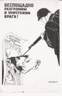 HITLER ET L'ARMEE RUSSE (SATYRE POLITIQUE DE DIMITRI MOOR) LES SINISTRES CORBEAUX PREPARENT UNE TRAITE INCURSION EN URSS - War 1939-45
