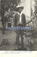 2048 BOLIVIA BENI TRINIDAD MISIONES DE CORONDO COSTUMES BOY POSTAL POSTCARD - Bolivia