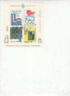 URUGUAY  1979 - BF 31** ND  - Olimpiadi - Scacchi - Uruguay