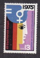 29-445 // BG - 1975  INTERNATIONALES JAHR DER FRAU    Mi  2406 ** - Bulgarien