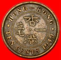 ★without IND. IMP.★HONG KONG★ 10 CENTS 1949! LOW START★ NO RESERVE! - Hong Kong