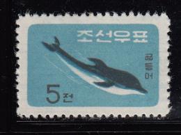 Korea North Unused Scott #292 5ch Dolphin - Corée Du Nord