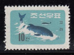 Korea North Unused Scott #293 10ch Whale - Corée Du Nord