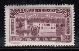 Lebanon MH Scott #C63 15p Lebanese Pavilion At Paris International Exposition - Liban