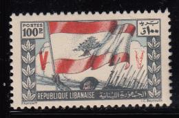Lebanon MH Scott #196 100p Soldiers, Flag Of Lebanon Overprinted Wth 'V' In Red - Liban
