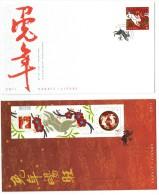 2011  Year Of The Rabbit   Sc 2416-7   Single And Souvenir Sheet On 2 FDCs - Omslagen Van De Eerste Dagen (FDC)