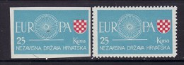 CROATIA - NEZAVISNA DRZAWA HRWATSKA 1960 EUROPA CEPT  MNH - Europa-CEPT
