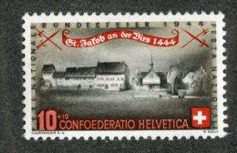 5382 Swiss 1944  Mi.# 432  **  Scott # B134  (cat. .90€) -- Offers Welcome! - Ungebraucht