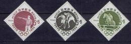 Japan - Postfrisch / MNH ** (n334) - Summer 1964: Tokyo