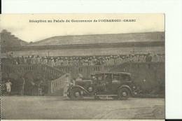 CAR17   --  RECEPTION AU PALAIS DU GOUVERNEUR DE   L `  OUBANGUI - CHARI - Zentralafrik. Republik