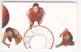 Romania ,  Phonecard  , 2010 ,  Sport ,Bascetbal ,  Used - Sport