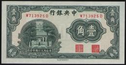 CINA (China): The Central Bank Of China - 10 Cents ND - Cina
