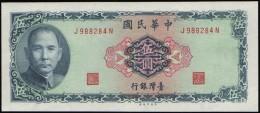 CINA (China): Taiwan - 5 Yuan 1969 - Cina