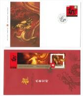2012  Year Of The Dragon  Sc 2495-6  Single And Souvenir Sheet On 2 FDCs - Omslagen Van De Eerste Dagen (FDC)
