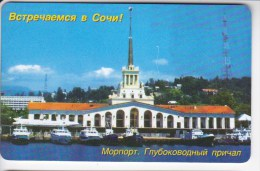 Russia  Russie   , Phonecards  , 2006 , Soci , Boats ,   Used - Boats