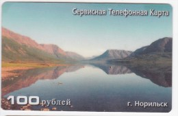 Russia  Russie   , Phonecards  , Norilsk  ,  Landscapes , Used - Boats