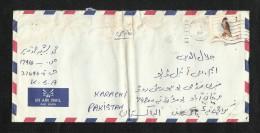 Saudi Arabia Air Mail Postal Used Cover Jeddah To Pakistan Birds  Animal - Saudi Arabia