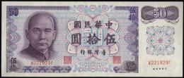 CINA (China): Taiwan - 50 Yuan 1972 - Cina