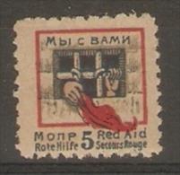Russia. Russland. Donation To World Revolution (MOPR). Memberhip Revenue. 5k. - Steuermarken