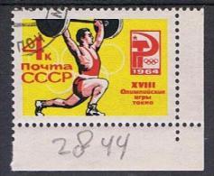 Rusland Y/T 2844 (0) - 1923-1991 URSS