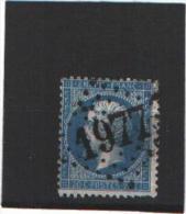 YT N°22 - GC 1977 - La Tour D'Auvergne (Puy De Dôme) - Marcophilie (Timbres Détachés)